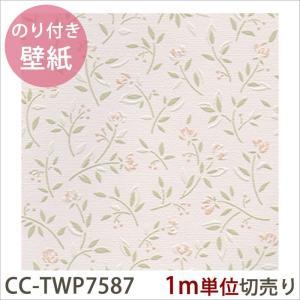 壁紙 生のり付きクロス 水廻り用壁紙 1m単位切り売り/CC-TWP7587|igogochi