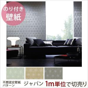 壁紙 生のり付きクロス 東リ 不燃認定壁紙 和柄パターン「ジャパン」 1m単位切り売り/CC-WVP9001,CC-WVP9002,CC-WVP9003|igogochi