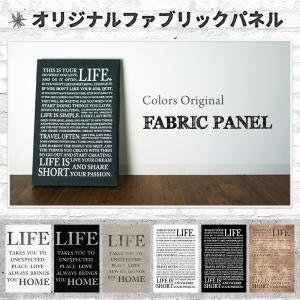 ファブリックパネル おしゃれなオリジナル英字英語アルファベットファブリックボード|igogochi