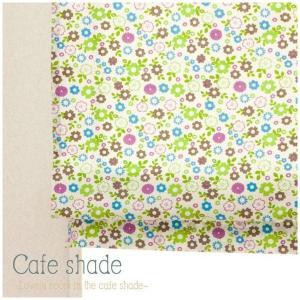 カフェシェード 小窓カーテン/巾65×丈150 igogochi