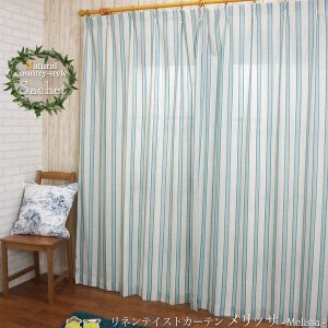 カーテン リネン風 CH710 メリッサ サイズオーダー巾45〜100cm×丈50〜100cm 1枚|igogochi