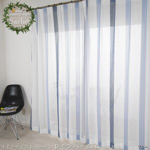 カーテン リネン風 CH716 レモンバーム サイズオーダー巾101〜150cm×丈50〜100cm 1枚|igogochi