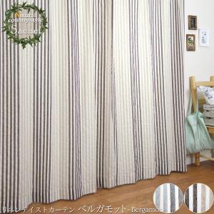 リネン風カーテン CH718 ベルガモット 既製サイズ 巾100cm×丈178・200cm 2枚組/巾200×丈178・200cm 1枚|igogochi
