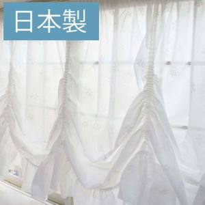 出窓カーテン スタイルカーテン ミラーレースカーテン 出窓用 /バルーンレースカーテン かわいい小花柄 チェルシー 腰窓用 丈135cm 北欧 カフェ|igogochi