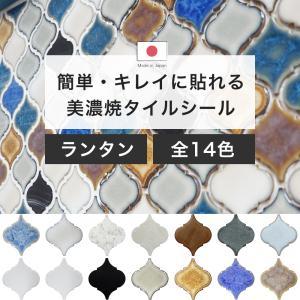 タイル シール付き DIYインテリアタイル  キッチン 壁 DIY ランタン コラベルタイル|igogochi