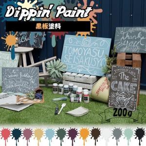 黒板塗料 ペンキ 水性塗料 200g 全13色 igogochi