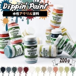 ペンキ 水性塗料 アクリル塗料 マットカラー 200g 全13色|igogochi