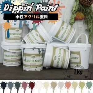 ペンキ 水性塗料 アクリル塗料 マットカラー 1kg 全13色|igogochi