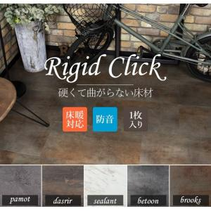 床材 フローリング材 フロアタイル リジッドクリック 石目調 1枚 K8F|igogochi