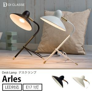 テーブルランプ Arles アルル DI ClASSE卓上ライト インテリアライト|igogochi