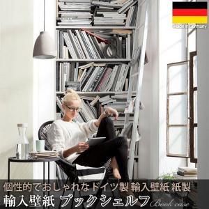 壁紙 ドイツ製おしゃれな輸入壁紙 紙製/Book case ブックケース 本棚 2-1946 だまし絵 igogochi