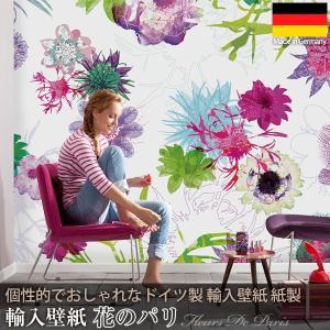 壁紙ドイツ製輸入壁紙 紙製/Fleurs De Paris 花のパリ 8-911|igogochi