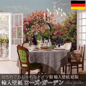 壁紙 クロス DIY 張り替え おしゃれな輸入壁紙 紙製/Rose Garden ローズ・ガーデン バラの庭園風景写真 8-936 だまし絵|igogochi