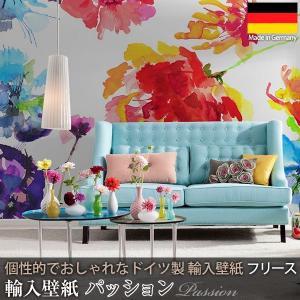 壁紙ドイツ製輸入壁紙 不織布 フリース壁紙/Passion パッション 花柄 8NW-917|igogochi
