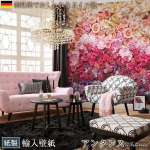 壁紙 おしゃれな輸入壁紙 クロス ドイツ製 Intense アンタンス 8-965 花柄 写真|igogochi