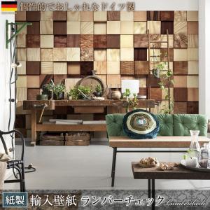 壁紙 おしゃれな輸入壁紙 クロス ドイツ製 Lumbercheck ランバーチェック 8-978 木目|igogochi
