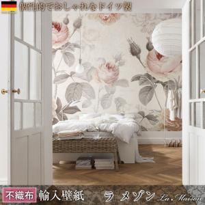 壁紙 おしゃれな輸入壁紙 クロス 不織布 フリース ドイツ製 La Maison ラ メゾン XXL4-034 花柄|igogochi
