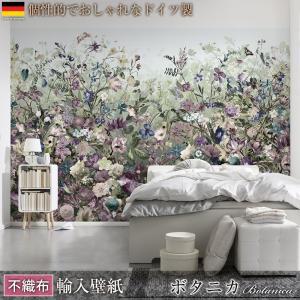 壁紙 おしゃれな輸入壁紙 クロス 不織布 フリース ドイツ製 Botanica ボタニカ XXL4-035 花柄 花園|igogochi