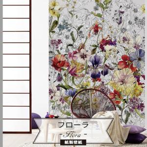 壁紙 おしゃれな輸入壁紙 クロス 紙 ドイツ製 Flora フローラ 4-201 花柄|igogochi