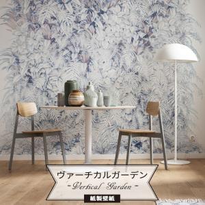 壁紙 おしゃれな輸入壁紙 クロス 紙 ドイツ製 Vertical Garden ヴァーチカルガーデン 8-878 花柄|igogochi