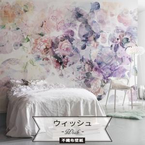 壁紙 おしゃれな輸入壁紙 クロス 不織布 フリース ドイツ製  Wish ウィッシュ XXL4-060 花柄|igogochi