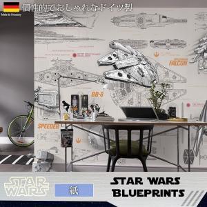 壁紙 おしゃれな輸入壁紙 クロス 紙 ドイツ製 8-493 Star Wars Blueprints スターウォーズ|igogochi