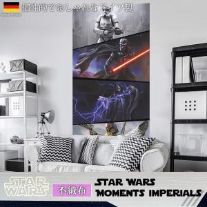 壁紙 おしゃれな輸入壁紙 クロス 不織布 フリース ドイツ製 VD-027 Star Wars Moments Imperials スターウォーズ|igogochi