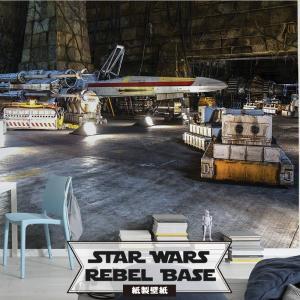 壁紙 おしゃれな輸入壁紙 クロス 紙 ドイツ製 STAR WARS Rebel Base 8-4000 スターウォーズ|igogochi