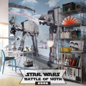 壁紙 おしゃれな輸入壁紙 クロス 紙 ドイツ製 STAR WARS Battle of Hoth 8-481 スターウォーズ|igogochi