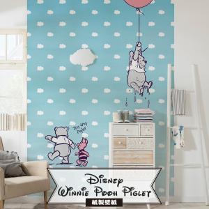 壁紙 おしゃれな輸入壁紙 クロス 紙 ドイツ製 Winnie Pooh Piglet 4-4025 ディズニー|igogochi