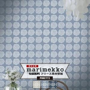 壁紙 クロスマリメッコ marimekko ●PUKETTI  プケッティ 53cm×10m 17910 17912 17913|igogochi