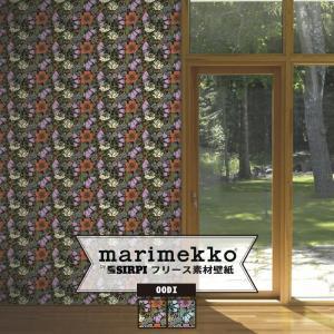 壁紙 クロス マリメッコ marimekko ●OODI オオディ 53cm×10m 17921 17922 igogochi