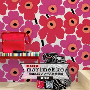 壁紙 クロス マリメッコ marimekko ●UNIKKO ウニッコ 70cm×10m 13070...