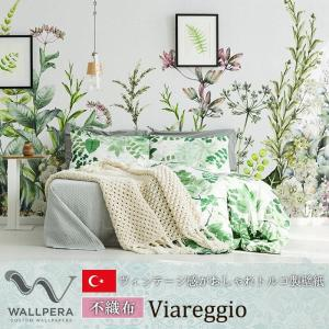 壁紙 おしゃれな輸入壁紙 クロス 不織布 インポート壁紙 貼って剥がせる WALLPERA 2707-001 Viareggio|igogochi