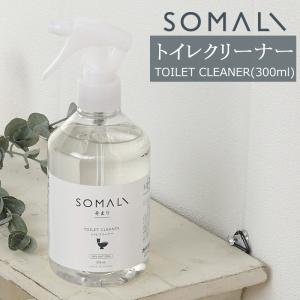 トイレクリーナー 300ml  SOMALI そまり トイレ用洗剤 木村石鹸 igogochi