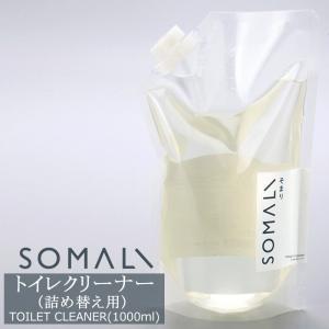 トイレクリーナー 詰め替え用 1000ml SOMALI そまり トイレ用洗剤 木村石鹸 igogochi