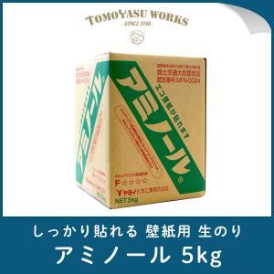 壁紙貼り用道具 壁紙用生のり アミノール 5kg|igogochi