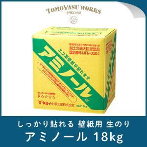 壁紙貼り用道具 壁紙用生のり アミノール 18kg|igogochi
