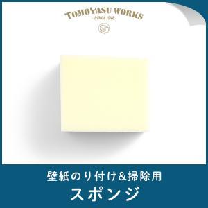 壁紙貼り用道具 糊用 のり付け用 スポンジ 初心者|igogochi