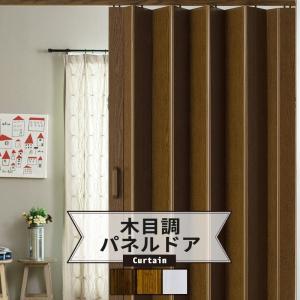 アコーディオンカーテン パネルドア デコドア/ 幅95cm×高さ174cm[直送品]|igogochi