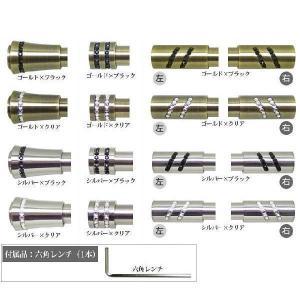 アイアンカーテンレール ラインストーンシリーズ専用 装飾キャップ1個|igogochi