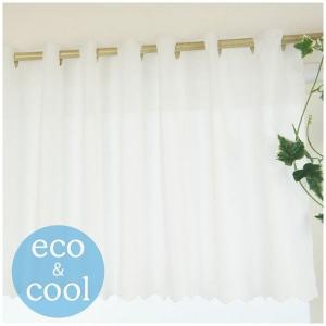 カフェカーテン エコレース UVカット 遮熱 RB238CW/巾140×丈50・75・100cm|igogochi