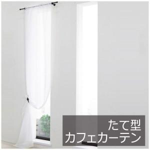 レースカフェカーテン 縦長 縦型 のれん 暖簾/幅45cm×丈100・200cm|igogochi