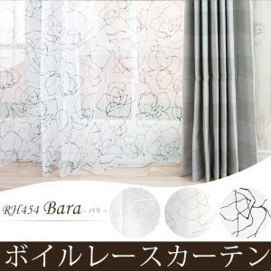 レースカーテン ローズ柄プリントボイルレース RH454バラ 巾100×丈133 巾150×丈176・198|igogochi
