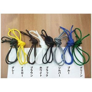 ネット〈網〉用 かがりロープ バラ売り 4mm×1m|igogochi