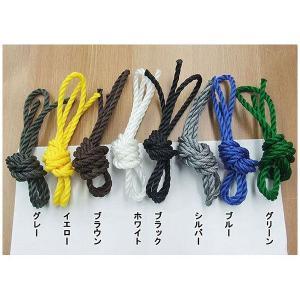 ネット〈網〉用 かがりロープ バラ売り 6mm×1m JQ