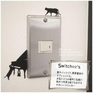 ウォールステッカー スイッチシール コンセント 壁デコシール だまし絵 Switchee's ネコ|igogochi
