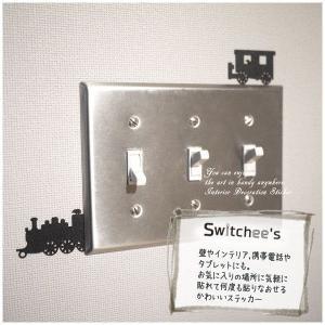 ウォールステッカー スイッチシール コンセント 壁デコシール だまし絵 Switchee's ネズミ|igogochi