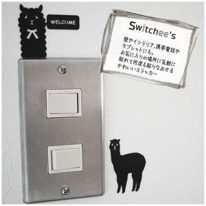 ウォールステッカー スイッチシール コンセント 壁デコシール だまし絵 Switchee's アルパカ|igogochi