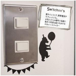 ウォールステッカー スイッチシール コンセント 壁デコシール だまし絵 Switchee's クマのパーティ|igogochi